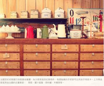 美好生活古董行-舊時氛圍