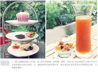 美好生活古董行-優雅午茶