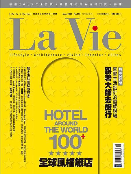 cover112-low.jpg