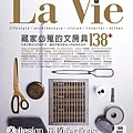 lavie_118-low.jpg