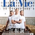 lavie_128-low.jpg