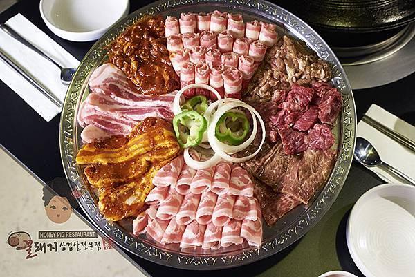 beef&pork combo 00 3-.jpg
