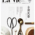 lavie_141-low.jpg