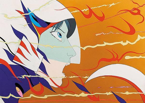 Yoshitaka Amano Beaminbg Through.JPG
