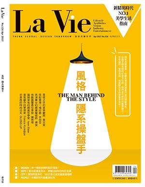 #156 COVER.jpg