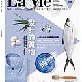 lavie_159-high.jpg