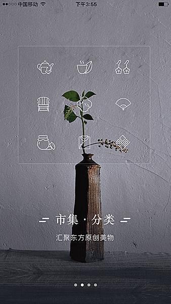 WeChat 圖片_20170724143546拷貝.jpg