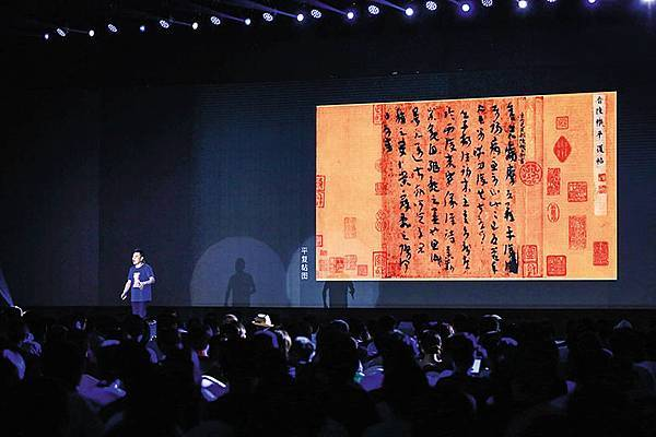 WeChat 圖片_20170729132221.jpg
