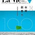 lavie_163-hight.jpg