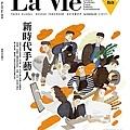 lavie_165-high.jpg