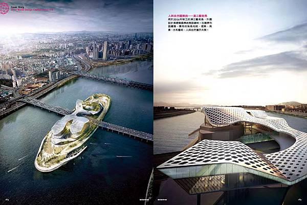 cover story#77-大首爾奇蹟2.jpg