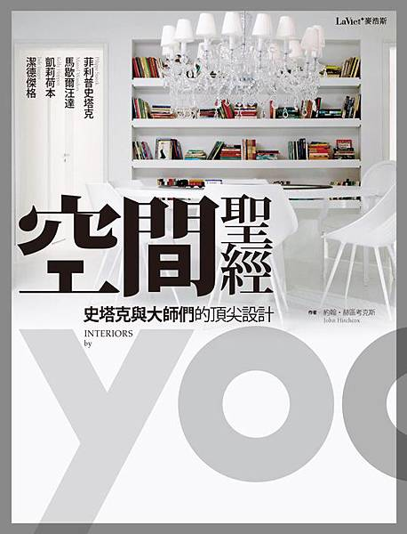 yoo-cover-B.JPG