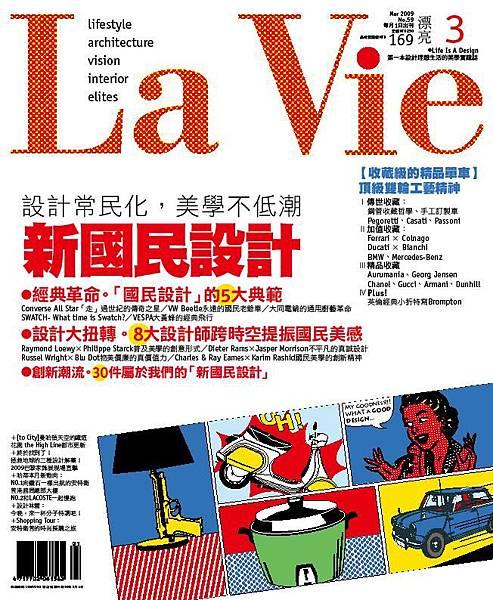 La Vie#59 cover