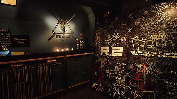 夜店Racks M.D.B.