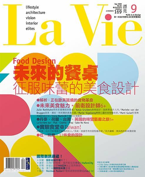 la vie#65-cover