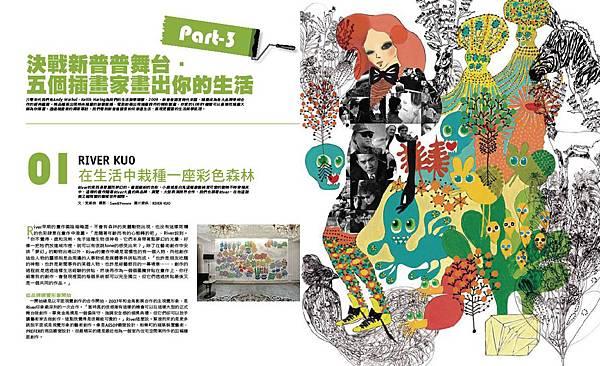 cover story#63-2.JPG