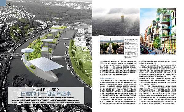 city reform#62.JPG