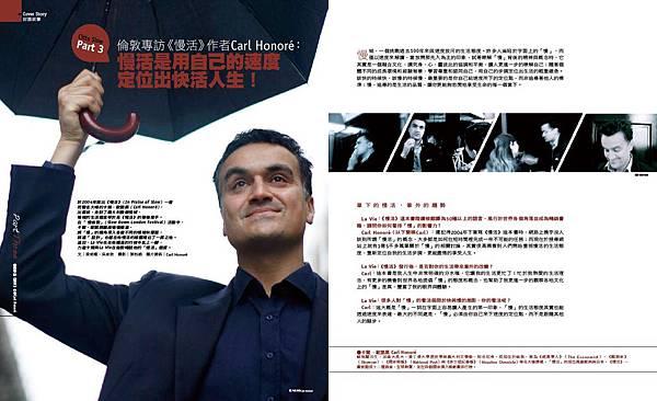 cover story#62-2.JPG