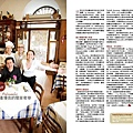 cover story#62-3.JPG