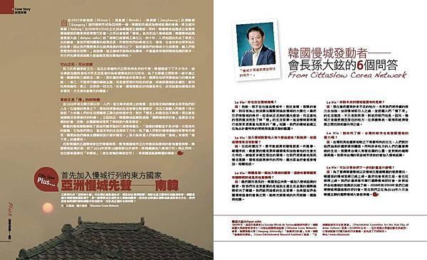 cover story#62-4.JPG