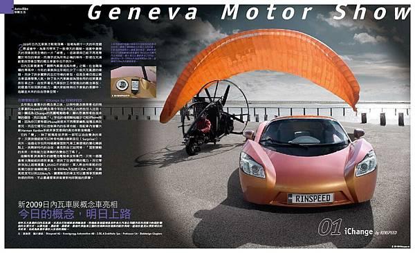 autobike#61.JPG