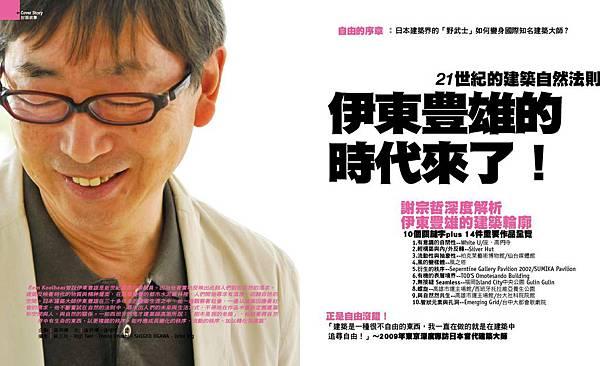 cover story#61-1.JPG