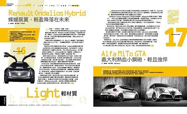 cover story#60-2.JPG