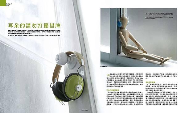 design 3c#60.JPG