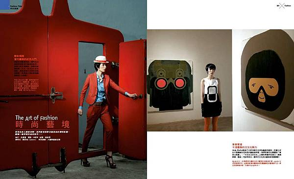 fashion tide#59.JPG