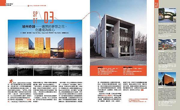 cover story#58-seoul.JPG