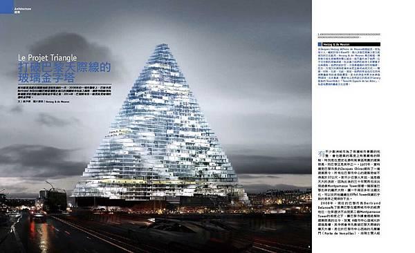 architecture#57.JPG