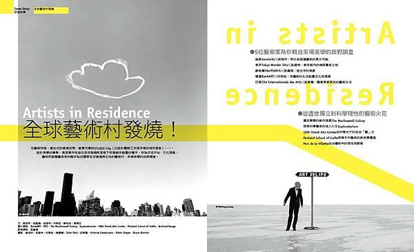 cover story#57-1.JPG