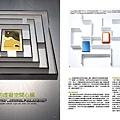 design 3c#57.JPG