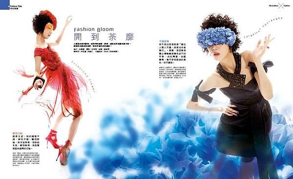 fashion tide#57.JPG