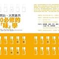 tn_Opening_01.jpg