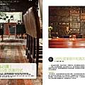 cover story-4遊上海必讀!80個eco生活進行式.jpg