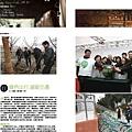cover story-5綠色出行 減碳交通.jpg