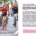 cover story#77-大首爾奇蹟3.jpg