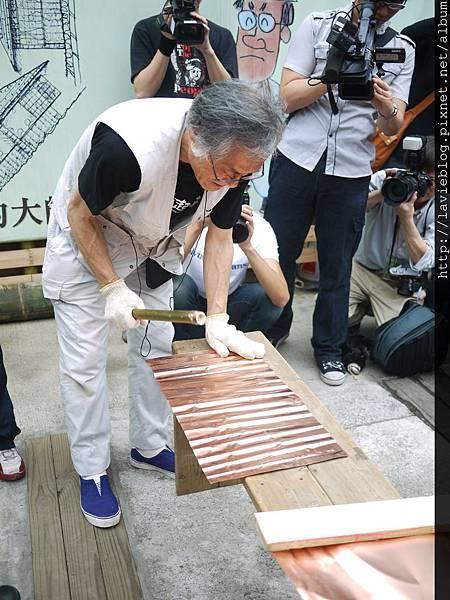 Fujimori07.JPG