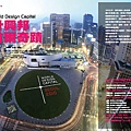 cover story#77-大首爾奇蹟1.jpg