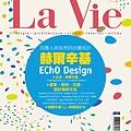 No85_cover.jpg