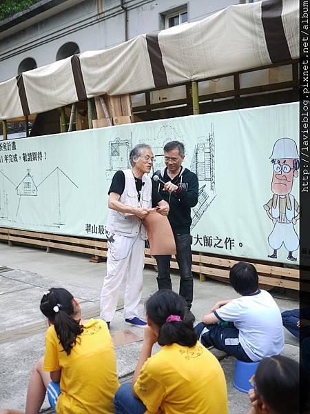 Fujimori06.JPG