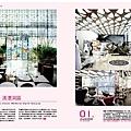 cover story#77-大首爾奇蹟7.jpg