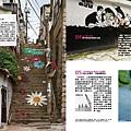 cover story#77-大首爾奇蹟5.jpg