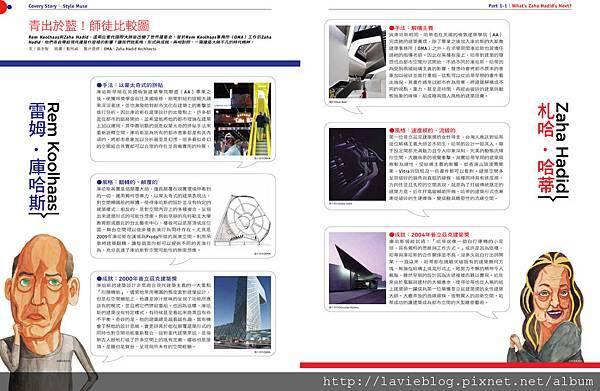 84coverstory-iPad2-7.jpg