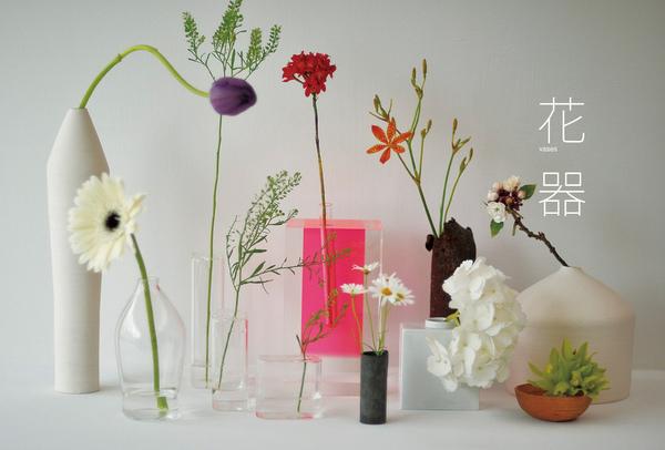 日本物見遊-2.jpg