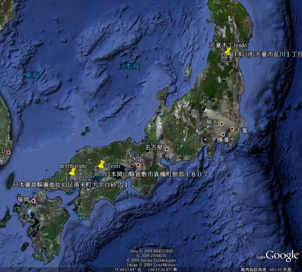日本傢俱工場位置.bmp