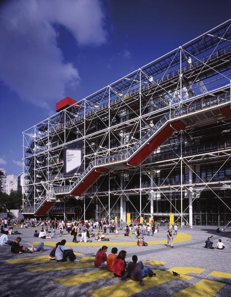 法國龐畢度中心 Centre Pompidou.jpg