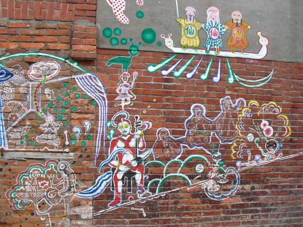 鹹蛋超人和中國傳統故事的結合