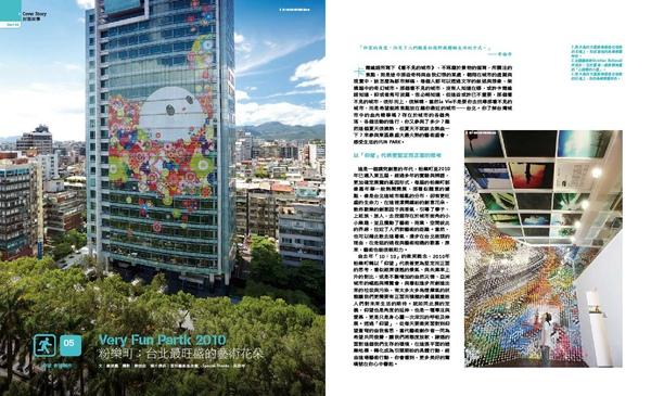 Cover Story-2-5.JPG